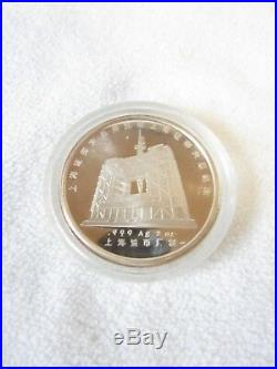 1997 China Coin 2 Oz 999 Fine Solid Silver Shanghai Stock Exchange Chinese Medal