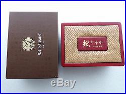 2011 China Lunar Year Rabbit 200 Gram Solid. 999 Silver Tael Ingot Bar Box Coa
