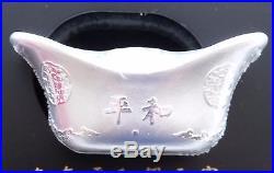 2011 China Lunar Year Rabbit Solid. 999 Silver 200 Gram Tael Ingot Bar Box Coa