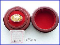 2011 China Lunar Year Rabbit Solid Fine. 999 Gold 10 Gram Tael Ingot Bar Box Coa