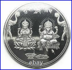 999 MMTC Ganesha Lakshmi / Laxmi Pure Silver Solid Twenty Gram Coins Set of Fiv