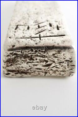 Annam Vietnam 10 Lang solid silver ingot bar sycee 381.8grms 1800s