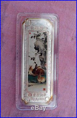 Boxed Set Of 5 Solid Silver Bullion Bars (ag. 999) Chinese Year Of The Rabbit