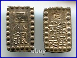 Japan 1853-1865 Old Silver Isshu bars (1 shu), Samurai Era, Group of 10 coins