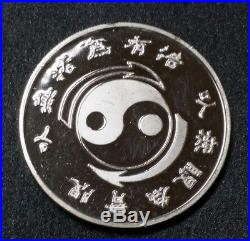 Rare BRUCE LEE Silver Round 1940-1973 Solid Pure Silver 1 oz. 999 Limited Coin