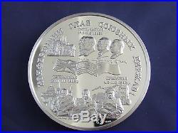 Russian 100 Rouble SOLID SILVER 1 KILO COIN. WORLD WAR 11 Allied Commanders Rare