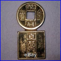 Solid Silver Guo Bao Jin Gui-Zhi Wan, National Gold Treasure value 10 thousand