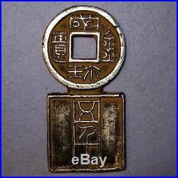 Solid Silver Guo Zhen Jin Gui-Wu Qian, National Gold Treasure value 5 thousand X